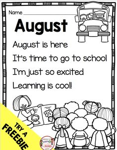 POETRY - Kindergarten Back to School - First grade poems - poetry and figurative language posters anchor charts and books - monthly poems for the entire school year - All About Me - Colors - Holidays - First Day of School and print a FREE poetry book Kindergarten Poetry, Kindergarten Colors, Kindergarten Anchor Charts, Teaching Poetry, Kindergarten First Day, Teaching First Grade, Writing Poetry, Poetry Unit, Poetry Books