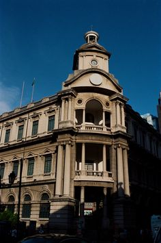 Macau. 35mm Film Photography