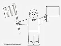 ...Το Νηπιαγωγείο μ' αρέσει πιο πολύ.: 28η Οκτωβρίου . Ομαδικές εργασίες και πατρόν. 28th October, School Lessons, Kindergarten, Reading, Greek, Design, Writing, Kindergartens