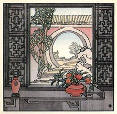 """""""Chinese Window"""" by Bertha Lum, 1936. Bertha Boynton Lum (1869 – 1954), an American artist known for helping to make Japanese and Chinese woodblock prints known outside of Asia."""