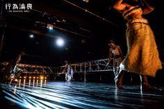 行為淪喪立即留飛熱線9238 1549 演出日期: 15/12 8pm 16/12 8pm 17/12 8pm 18/12 8pm 19/12 3pm and 8pm 20/12 3pm  Photography by Sun  #hongkong #香港 #hk #hkdrama #hkig #hongkongtheatre #香港劇場 #hktheatre #rooftopproductions #天台製作 #thebeautifulones #行為淪喪 #music #lighting #theatre