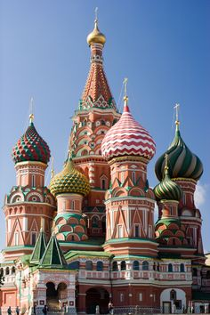 The Kremlin is a very famous place in Russia. Description from 4thgrade2013.wordpress.com. I searched for this on bing.com/images