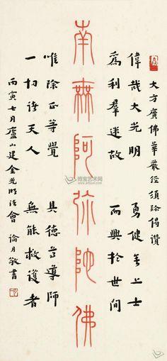 Xiao zhuan writing a resume