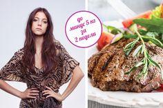 Палеодиета - прекрасный способ похудеть и приучить себя к здоровому образу жизни.