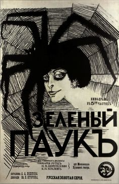 The Green Spider, Vladimir Egorov, 1916 (Credit: The Silent Film Poster: Russia 1910-1930)