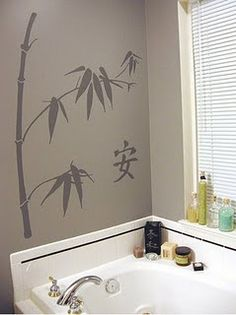 Birds and blooms floral shower curtain cherries - Asian themed bathroom accessories ...