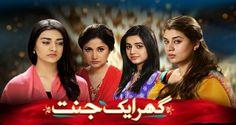 watch all pakistani dramas Episode Latest News Mera Sultan Hum Sab Umeed Say See Tv Dramas In Hd Hum Tv Dramas , Ary Digital Dramas