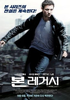 The Bourne Legacy 2012 full Movie HD Free Download DVDrip