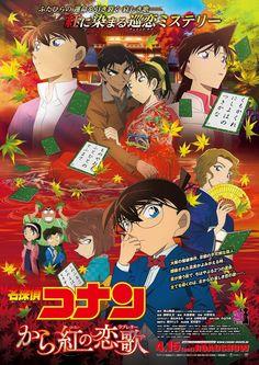 Detective Conan / Case Closed Movie 21 - The Crimson Love Letter Anime DVD Anime Dvd, Anime Films, Manga Anime, Detective Conan, Valentine Day Video, Movie 21, Movie Film, Conan Movie, Gosho Aoyama