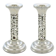 Nadav Art Sterling Silver Shabbat Candlesticks #SterlingSilverCandlesticks