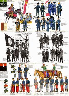 Uniforms during the Boshin War and Meiji era Japanese History, Asian History, Japanese Culture, Japanese Art, British History, Military Art, Military History, Military Uniforms, Guerra Boshin