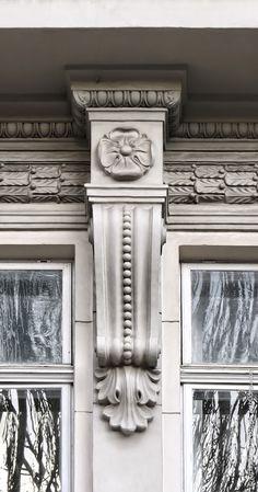 Одесская национальная научная библиотека им. М. Горького. Архитектура. Фасады