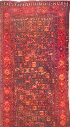 Հայկական գորգեր | Արցախ armeniaculture.am