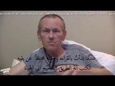 The truth about Islam from a British man. All About Islam, Quran, Good Movies, Insight, Writer, Reading, Youtube, Mens Tops, Happiness