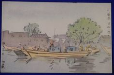 "1937 Second Sino-Japanese Postcard : ""Recreation on military boat"" - Japan War Art"