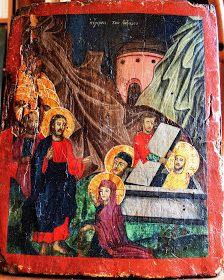 μικρά εορτολογικά...: προ των Βαΐων: Έγερσις του αγίου και δικαίου Λαζάρου Painting, Painting Art, Paintings, Painted Canvas, Drawings