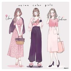 Anime Outfits, Girl Outfits, Fashion Outfits, Fashion Design Drawings, Fashion Sketches, Japanese Fashion, Korean Fashion, Fashion Art, Girl Fashion