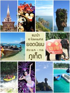 Popular places in Phuket