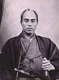 Fukuzawa Yukichi (福澤 諭吉, January 10, 1835 – February 3, 1901) was a Japanese author, Enlightenment writer, teacher, translator, entrepreneur and journalist who founded Keio-Gijuku University, the newspaper Jiji-Shinpo and the Institute for Study of Infectious Diseases. His ideas about government and social institutions made a lasting impression on a rapidly changing Japan during the Meiji Era. He is regarded as one of the founders of modern Japan. He is called a Japanese Voltaire.