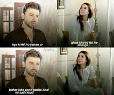 Pakistani Dramas, Pakistani Actress, Best Quotes, Funny Quotes, Funny Memes, Famous Dialogues, Pak Drama, Sweet Love Story, Iqra Aziz