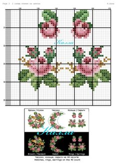 Cross Stitch Flowers, Cross Stitch Patterns, Small Rose, Loom Beading, Projects To Try, Kids Rugs, Brooch, Embroidery, Beads