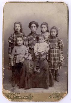 Horowitz family, Vilna, Poland, ca. 1905, National Museum of American Jewish History, 1983.27.1