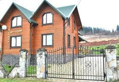 Villa Oleksy Skhidnitsa Offering a barbecue and views of the mountain, Villa Oleksy is situated in Skhidnitsa in the Lviv Region Region, 42 km from Slavske. Truskavets is 12 km away. All units feature a satellite flat-screen TV. Some units have a terrace and/or balcony.