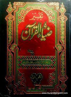 Tibyan Ul Quran Jild 11 Pdf