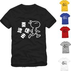 """* With high quality and popularity  * Extremely fashion, and eye-catching, the chinese means"""" go to take libertes """"  * Soft and comfortable to wear and touch  * Material: Cotton   * Color: white, gray, yellow, blue, red, black  * Size: S, M ,L, XL, 2XL, 3XL  Note: please leave us message with the..."""