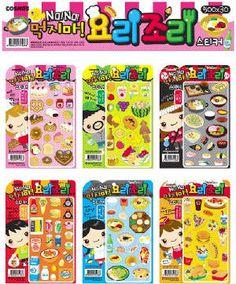 korean stickers - Google Search