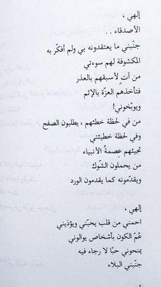best-miracle:  يا إلهي ! - رشاد حسن