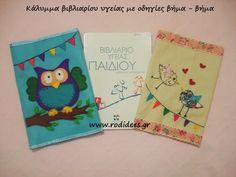 Κάλυμμα βιβλιαρίου υγείας με οδηγίες βήμα βήμα - guest post rodidees.gr Arts And Crafts, Diy Crafts, Pot Holders, Sewing Projects, Coin Purse, Baby, Handmade, Diy Ideas, Crafting