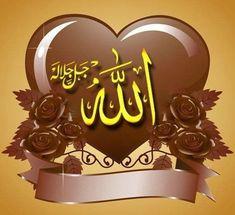 Islamic Images, Islamic Pictures, Islamic Art, Allah Wallpaper, Perfume, Muslim Quotes, Islam Quran, Islamic Calligraphy, Bullet Journal Inspiration