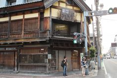 Kawagoe:le petit Edo