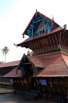 Ettumanoor Shiva Temple, Kottayam.