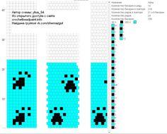 Жгуты из бисера схемы's photos – 4,715 photos | VK