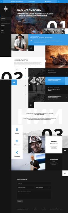 National research institute concept on Behance
