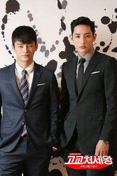 Seo In Guk and Lee Soo Hyuk High in School King