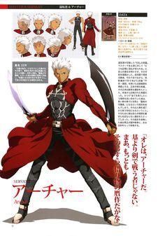 Fate/stay night (Archer (Fate/stay night))