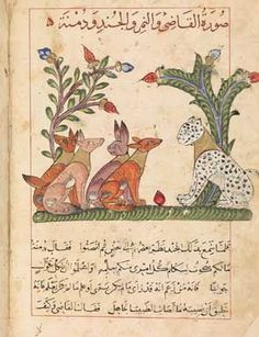 Kalila and Dimna, in Arabic, Syria?, 1354. Bodleian Libraries, University of Oxford, MS. Pococke 400, fol. 75b