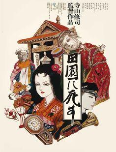 """- """"Denennishisu<To die in the country>"""" Kazuichi Hanawa's work -"""