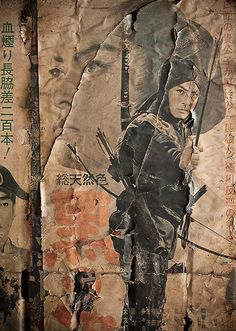 Old japanese movie posters #2