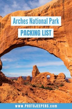 Download two Arches National Park packing lists. One Arches packing list is for summer, and the other is for winter. It's important to know what to pack for Arches: hiking, clothing, daypack, and more! #nationalparks #travelpacking #archesnationalpark #utah #photojeepers