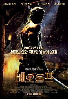 WATCH Beowulf FULL MOVIE HD1080p Sub English ☆√