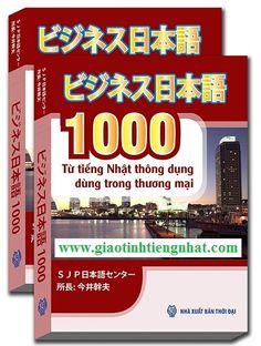 1000 từ tiếng Nhật thông dụng dùng trong thương mại (Bản tiếng Việt)