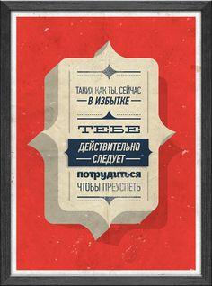Постер за 02/04/2013