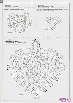 "Photo from album ""Вяжем крючком on Yandex. Crochet Snowflake Pattern, Crochet Doily Diagram, Crochet Flower Tutorial, Crochet Snowflakes, Crochet Flower Patterns, Freeform Crochet, Crochet Chart, Irish Crochet, Crochet Motif"