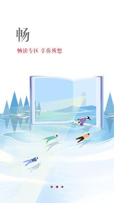 Zen Design, Flat Design, Chinese Posters, Splash Screen, Banner Vector, Mobile App Design, Sale Poster, Flat Illustration, Graphic Design Posters