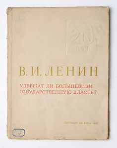 1937 Soviet Russia Graphic Art by TELINGATER LENIN Propaganda Russian Book.