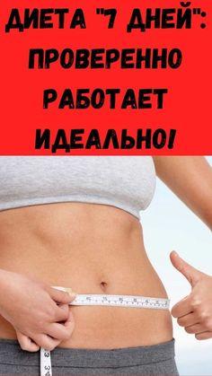 diete de slabit cu yogurt
